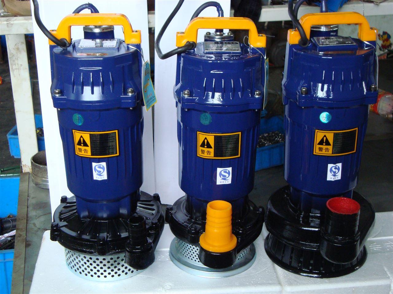 小型农用水泵