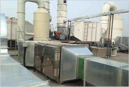 造粒机废气处理设备