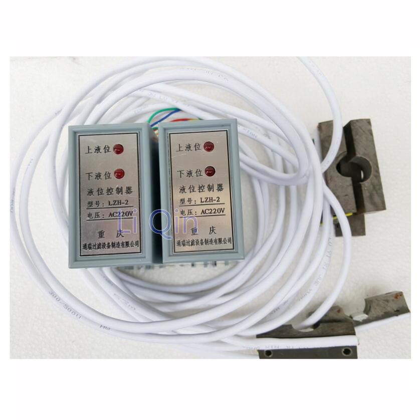 红外线液位控制器