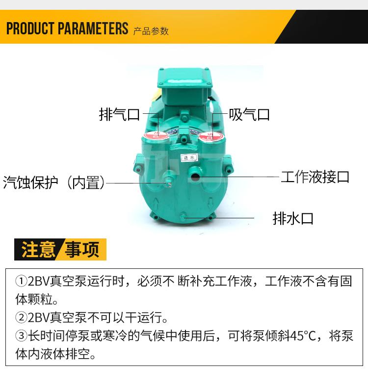SKA水环真空泵结构图
