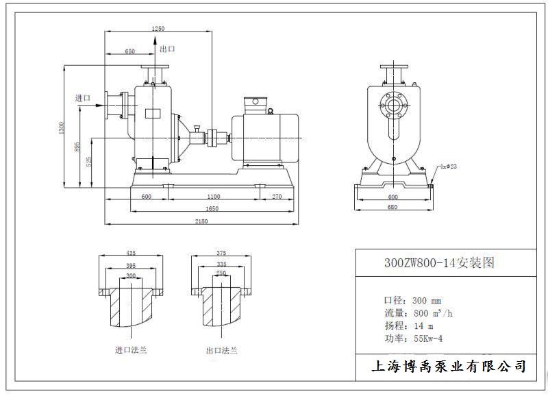 300ZW800-14自吸泵安装尺寸图