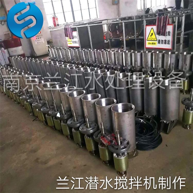 潜水搅拌机7.5/12 成品 和QJB1.5/6