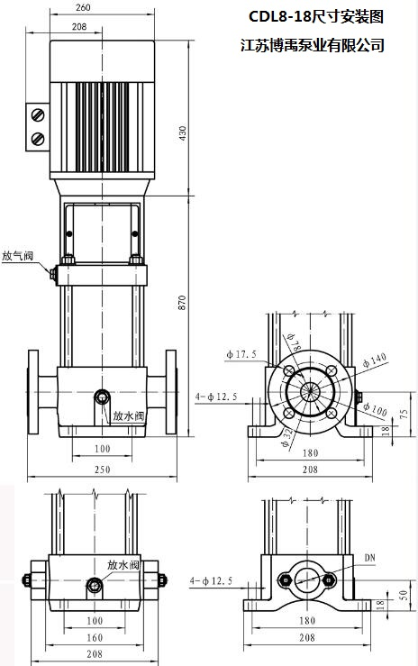 QDL8-180离心泵安装尺寸图