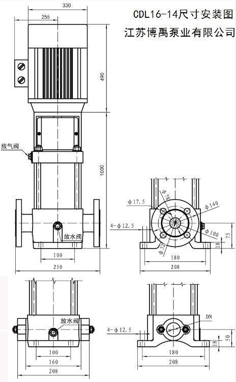 QDL16-140离心泵安装尺寸图