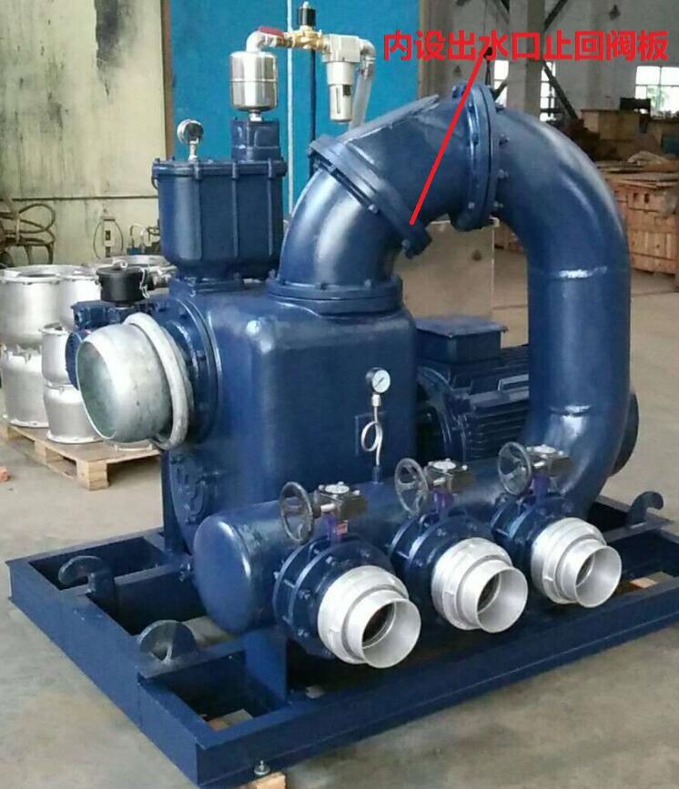 防汛排水自吸泵