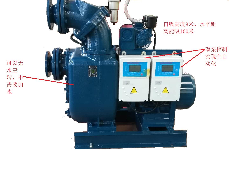 高吸程自吸污水泥浆泵