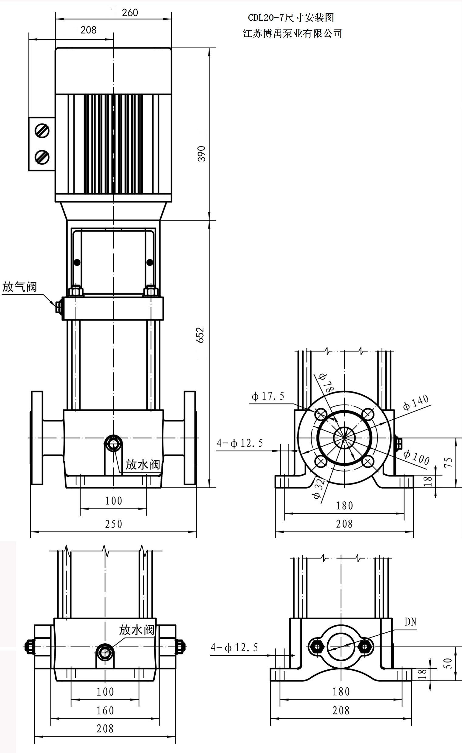 QDL20-70离心泵安装尺寸图