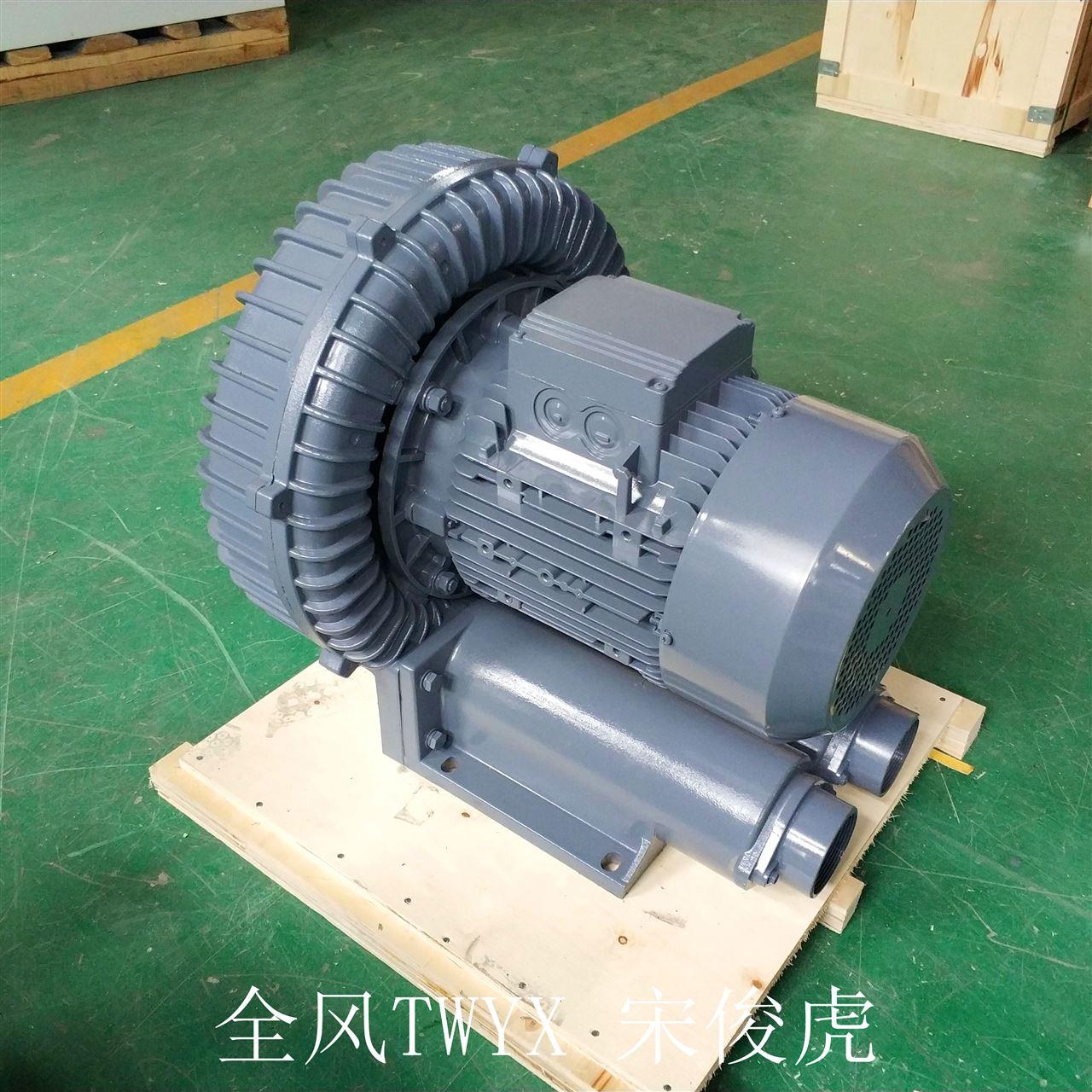 RB-1010风机