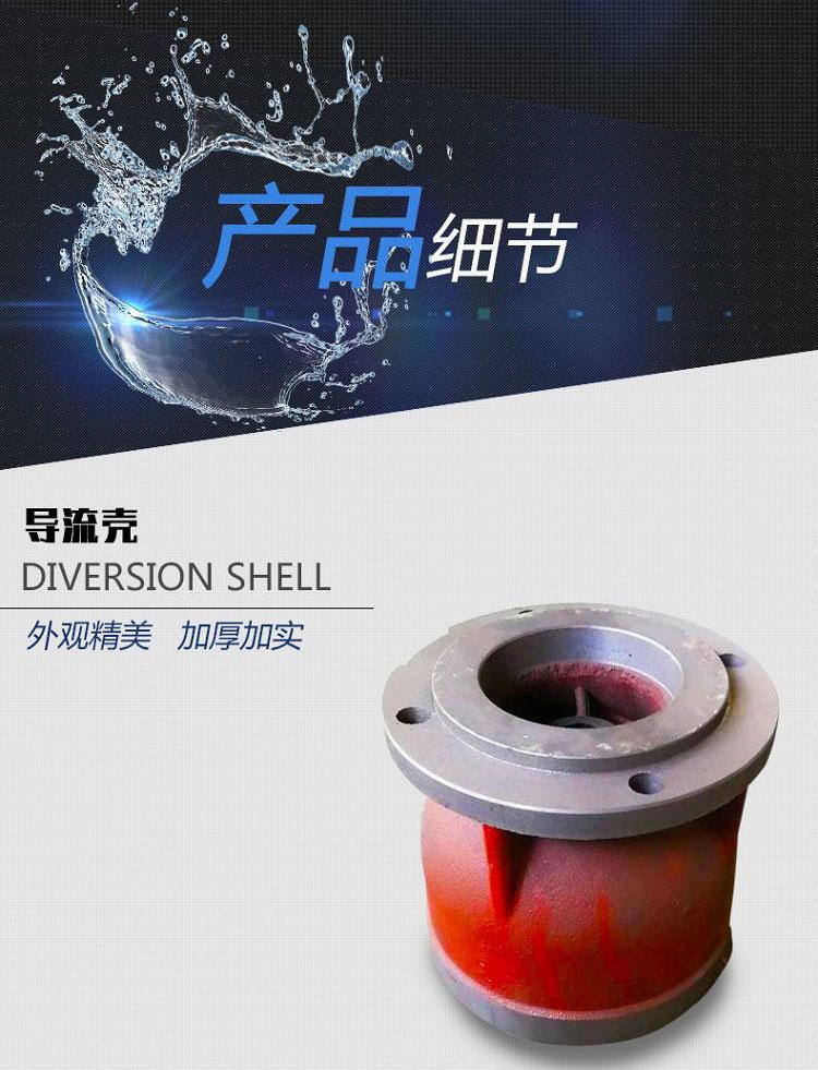 深井潜水泵产品细节