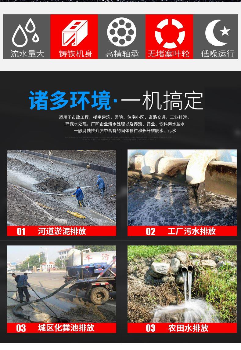 污水提升泵用途