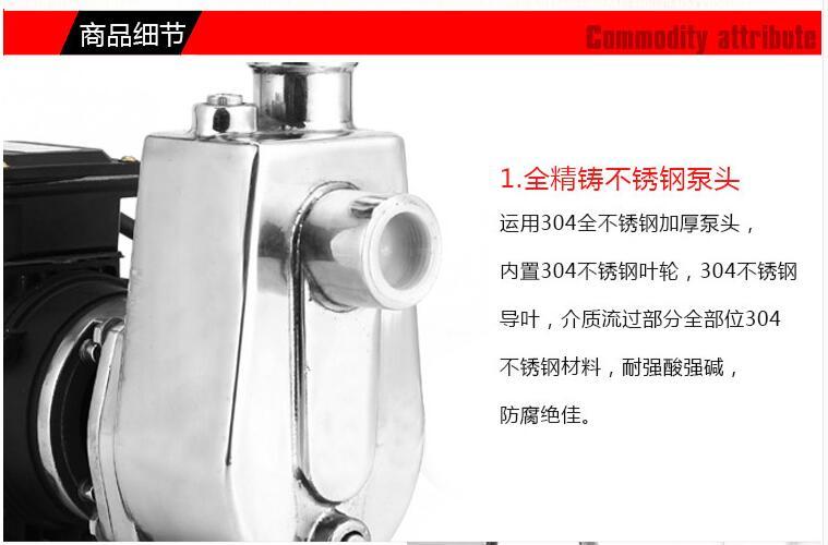 小型不銹鋼自吸泵的特點
