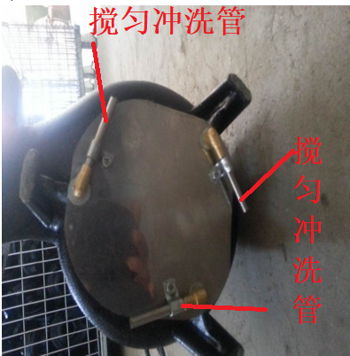 自动搅匀排污泵搅匀装置