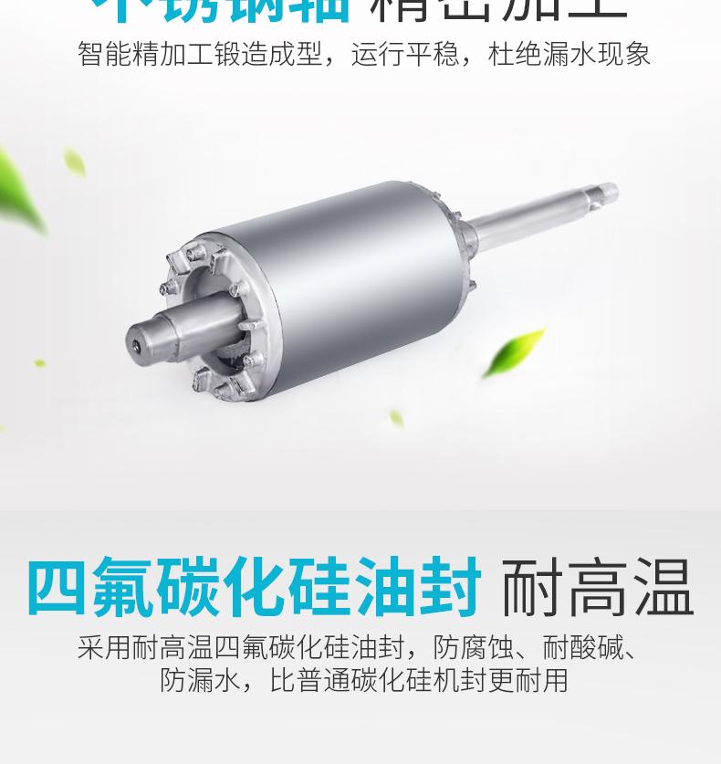 多级热水泵转子