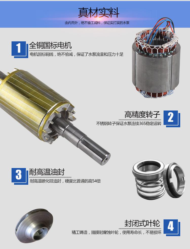 热水循环泵配件