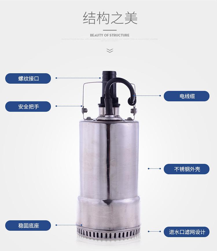 QDN潜水泵结构图