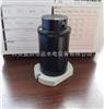 垂直/水平型振动传感器MLS-9H/V怎样安装