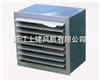DFBZ-3.6低噪声方形壁式轴流风机