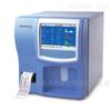 迈瑞BC-2600血球分析仪价格