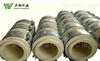 液化天然气罐体保温保冷设计