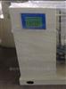 口腔诊所污水处理设备报价