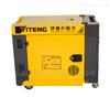 伊藤5kw静音柴油发电机YT6800T3
