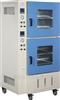 多箱真空干燥箱BPZ-6210-2/BPZ-6210-2B