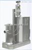 德国进口三级高剪切均质泵