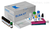 Mouse CD25 ELISA Kit