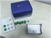 Mouse Clusterin ELISA Kit