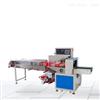 ZH-ZSJ-420方便面枕式包装机生产厂家