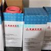 94203-210复盛空气滤芯完美品质
