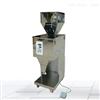 HG-FZJ-500腰果分装机生产厂家