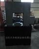 GBS-60B数显(微机控制)杯突试验机生产厂家
