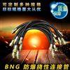 BNG-DN20*500橡胶防爆挠性连接管接线管
