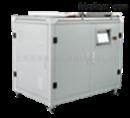 20KG业务型有机垃圾处理机