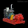3CF认证卧式柴油机消防泵