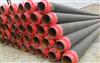DN435地埋式聚氨酯保温管价格-硬质发泡管件特点
