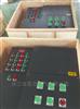 工程塑料三防照明配电箱FXM-S-2K非标定制