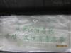 CZ-5消毒床罩,一次性消毒床罩