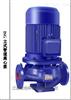 ISG12-80如克环保 ISG12-80离心泵