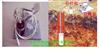 型号:M391562中西厂家土壤溶液取样器库号:M391562