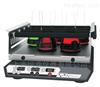 iShak PS10/20轨道式大容量振荡平台摇床