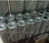 D142G25A富卓液压油滤芯精品工艺