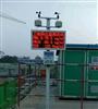 扬尘视频监测设备厂家直销
