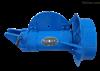 NSK轴承潜水搅拌机的价格