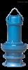潜水立式混流泵叶轮、混流泵HW、立式混流泵350ZQB-70