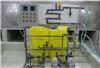 三氯化铁除磷加药装置厂家