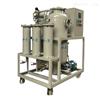 TYA-20重庆润滑油滤油设备