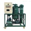 TYA-20TYA系列液压油专用滤油机