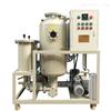 TYA-20齿轮油真空滤油机